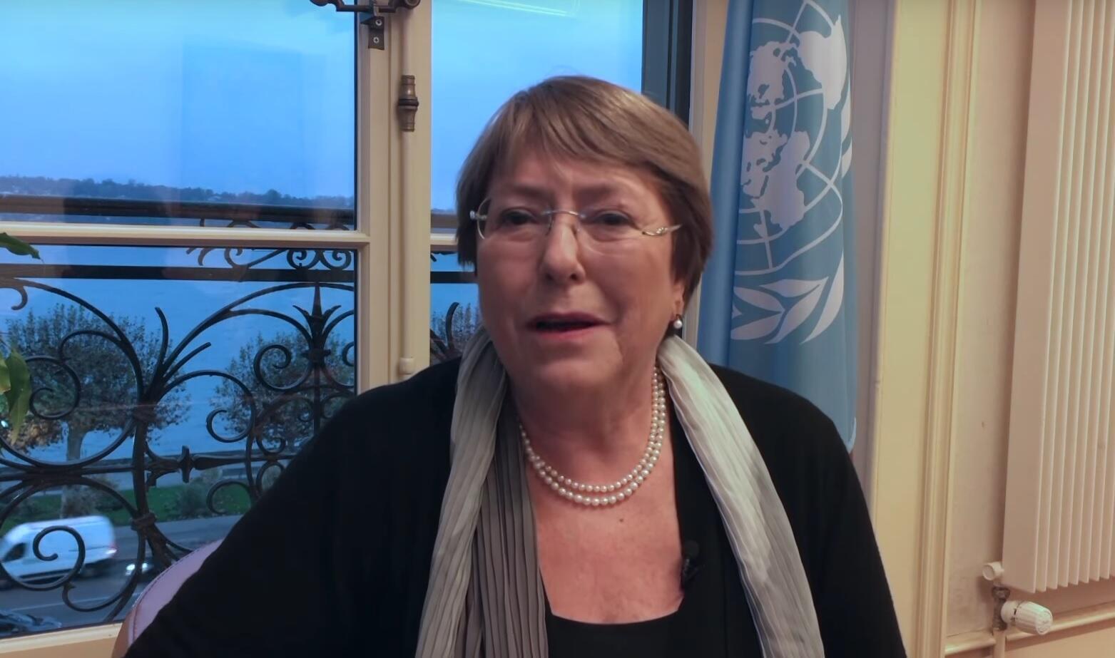 Kamishina wa haki za binadamu wa Umoja wa Mataifa, Michelle Bachelet
