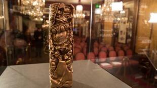 A César Award trophy