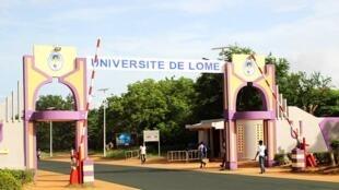 L'entrée de l'université de Lomé au Togo.