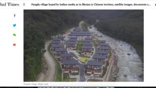 Chine - Himalayas - village Pangda