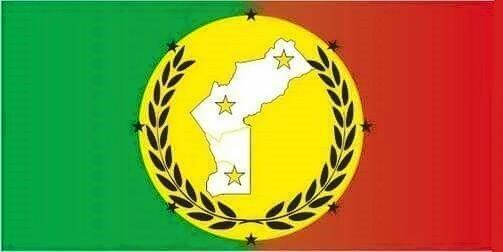 MIC - Movimento Independentista de Cabinda