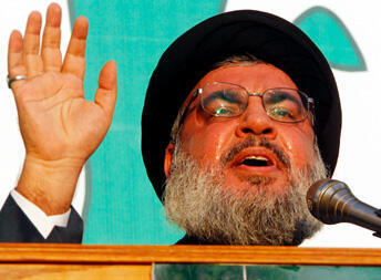 O líder do Hezbollah, Sayyed Hassan Nasrallah.