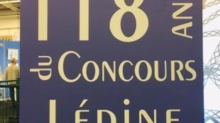 Cuộc thi sáng chế Concours Lépine International Paris 2019 được tổ chức tại Hội chợ Paris, từ ngày 27/04 đến 08/05, tại Cung Triển Lãm Parc des Expositions, cửa ô Paris Porte de Versailles.