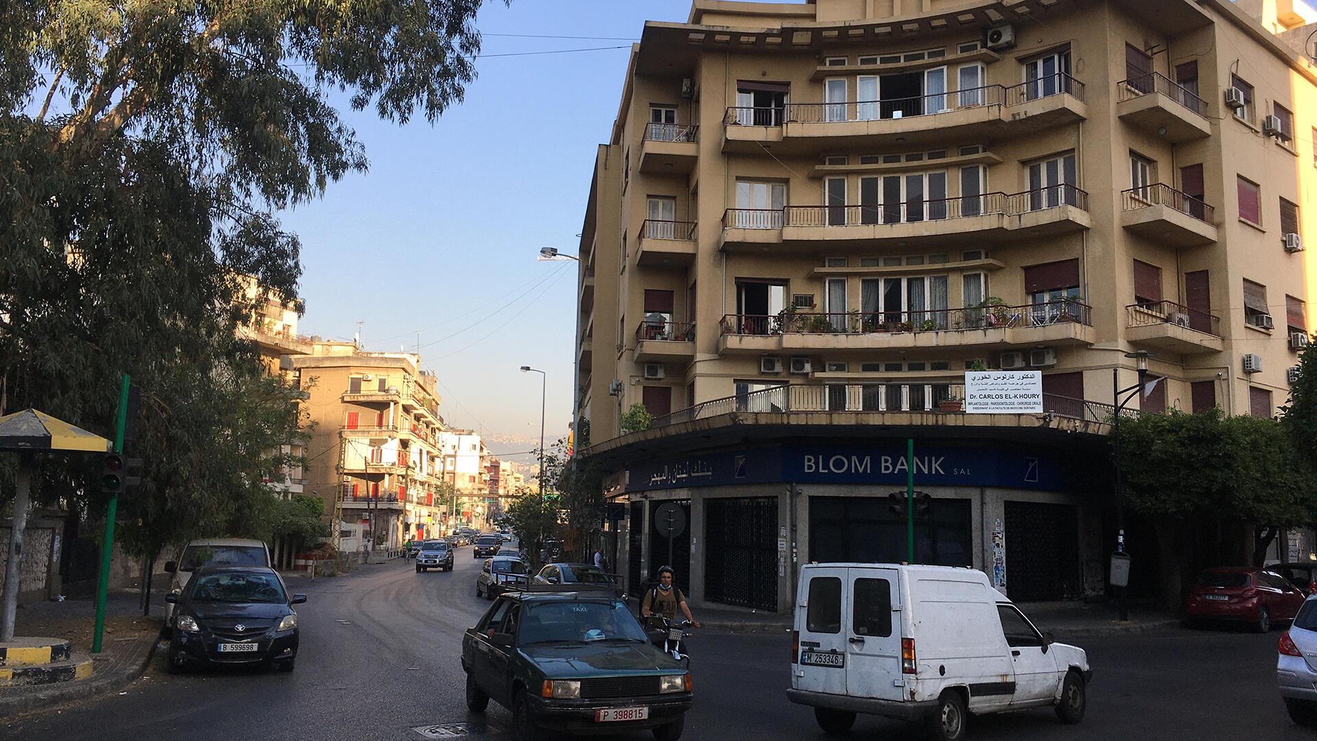 Liban - Beyrouth - circulation - Orient hebdo 31 juillet 2021