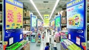 德国麦法龙零售批发超市资料图片