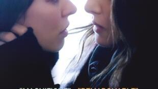 L'affiche du film de Sebastien Lelio.