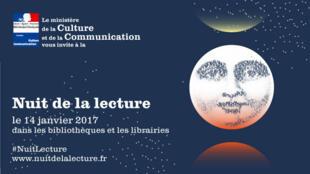 """Официальная афиша французской """"Ночи чтения"""""""