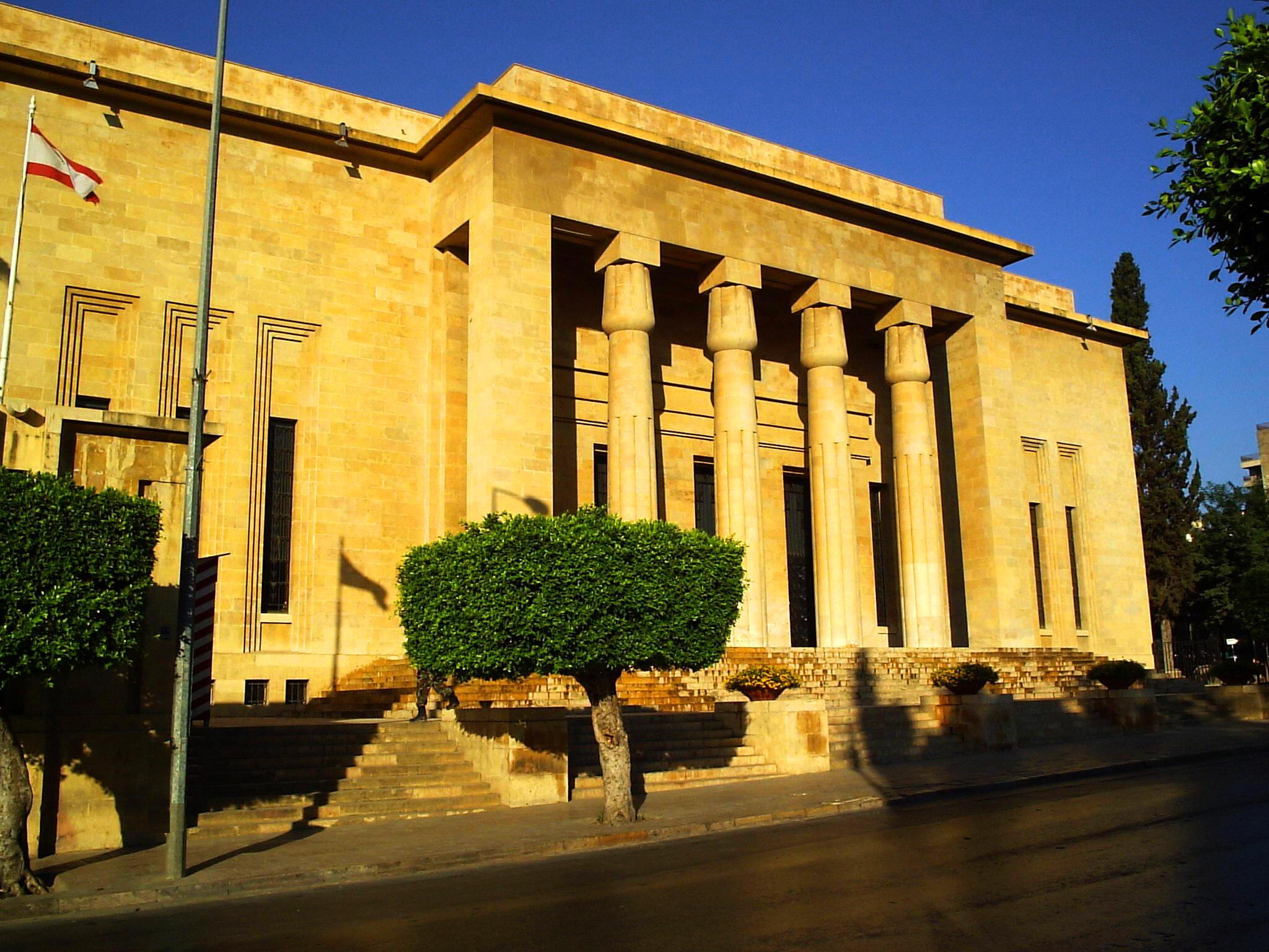 Le Musée national de Beyrouth, le plus grand musée d'archéologie du Liban.