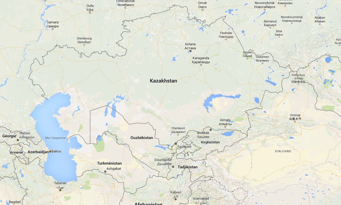 Страны Центральной Азии: Казахстан, Кыргызстан, Таджикистан, Туркменистан и Узбекистан