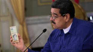 Николас Мадуро представил новую валюту в президентском дворце