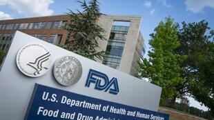 A sign for the Food And Drug Administration is seen outside of the headquarters in White Oak, Maryland