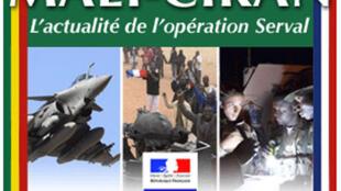 Page de garde du blog de l'armée française au Mali.