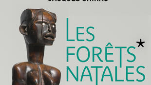 L'Affiche de l'exposition «Les forêts natales » au Musée du Quai Branly à Paris du 3 octobre 2017 au 21 janvier 2018.