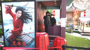 Disney hy vọng Hoa Mộc Lan lập kỷ lục doanh thu nhưng các trung tâm thương mại ở Bắc Kinh lại vắng người