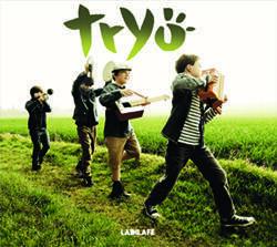 "Альбом ""Ladilafé"" (2012)"