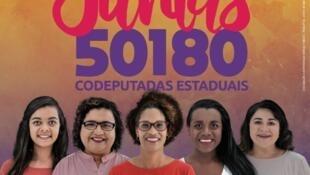 "Cinco mulheres se uniram na candidatura ""Juntas"" para disputar uma vaga na Assembleia Legislativa de Pernambuco."