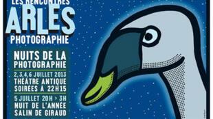Affiche de la 44e rencontre de la photographie de Arles.