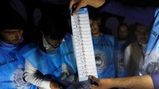 برگه های انتخاباتی