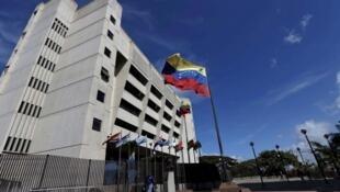 Des magistrats du Tribunal suprême de justice du Venezuela sont la cible de sanctions américaines.