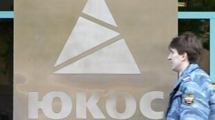 «На территории России акционеры ЮКОСа выиграть не могли: здесь правосудие временно отсутствует», поэтому им пришлось судиться за границей