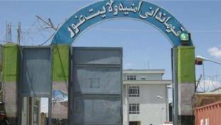 نخستین حمله طالبان علیه دفاتر انتخاباتی، سهشنبه ٢٨ حمل/ ١٧ آوریل در ولایت غور بوقوع پیوست.،