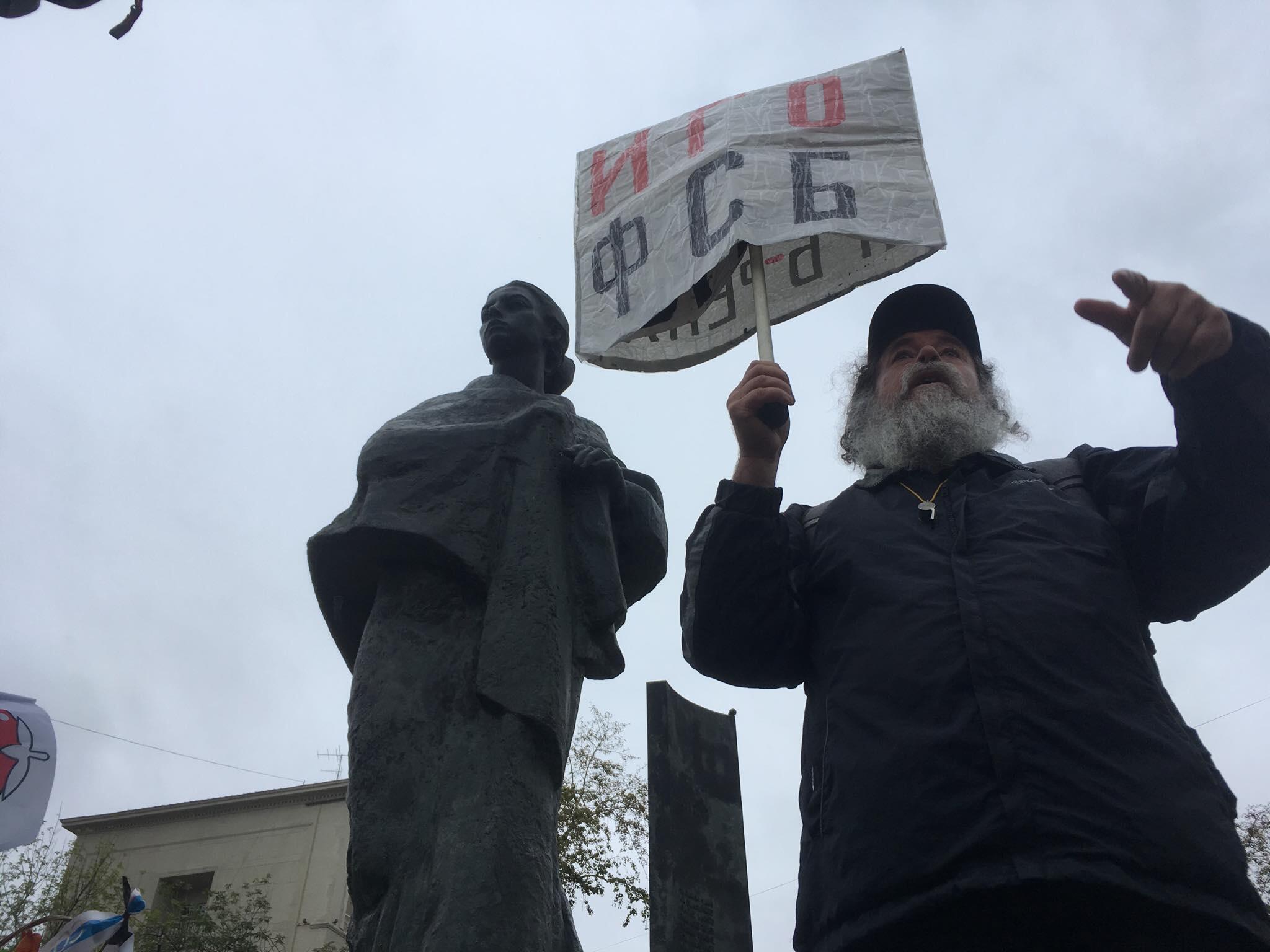 В центре Москвы начались одиночные пикеты в поддержку незарегистрированных кандидатов и арестованных по делу о «массовых беспорядках»