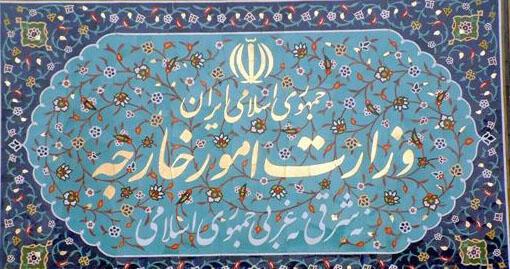 تهران شرط اروپا را برای راه اندازی نظام ویژه مبادلۀ پایاپای غیرقابل قبول خواند