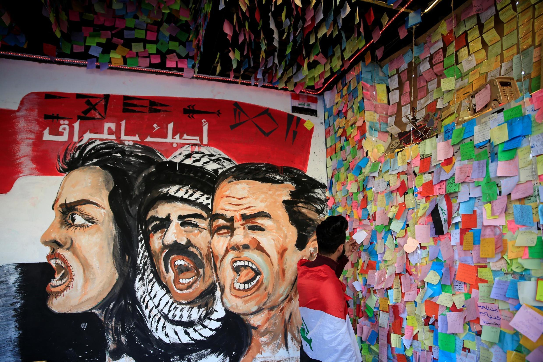 دیوار نظریات و خواستههای مردم در بغداد