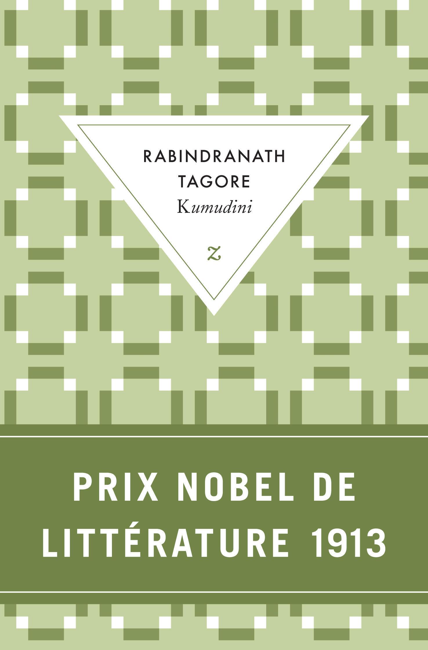 «Kumudini» est un des grands romans  bengalis du XXe siècle, signé Rabindranath Tagore.