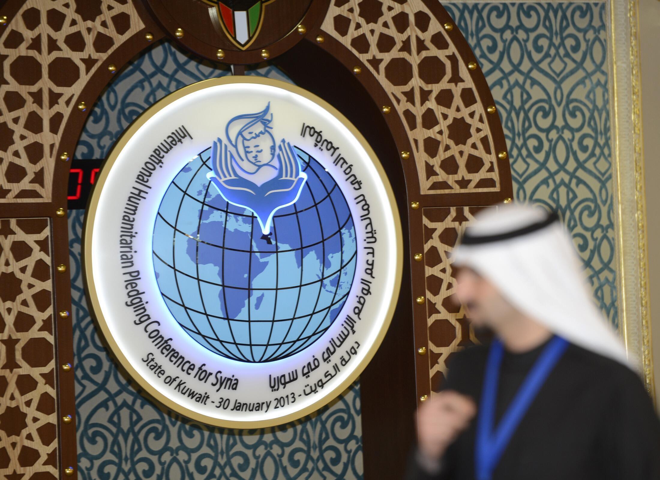 Một hội nghị các nhà tài trợ quốc tế cho Syria tại Koweit đầu năm 2013, cho phép quyên góp 1,5 tỷ đô la.