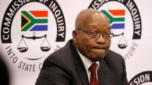 Jacob Zuma, rais wa zamani wa Afrika Kusini