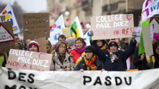 Manifestation des enseignants contre la réforme des Zones d'éducation prioritaires, le 17 décembre 2014 à Paris.