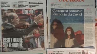 Diários franceses  16 07 2020