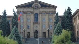 Национальное собрание Армении, Ереван.