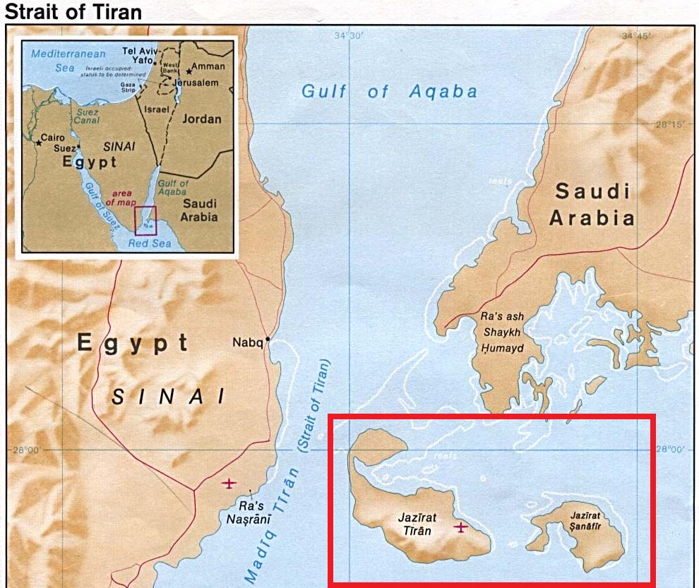 Les îles de Tiran et Sanafir, à l'entrée du golfe d'Aqaba en mer Rouge, entre les côtes égyptienne et saoudienne.