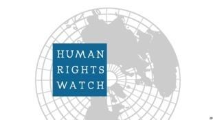 圖為人權觀察標識