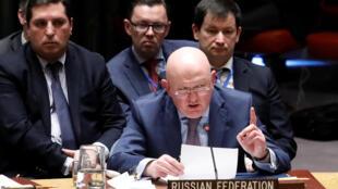 Embaixador russo nas Nações Unidas, Vassily Nebenzia, poderá exibir o vídeo na próxima reunião do Conselho de Segurança da ONU.