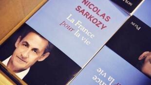 薩科齊出新書《終生法蘭西》