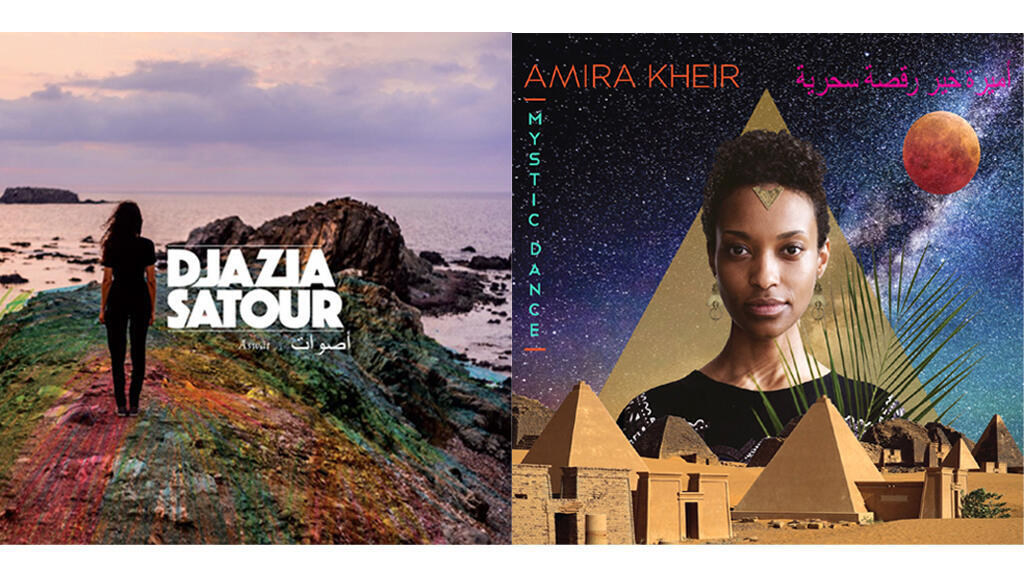 "Djazia Satour Cd ""Aswât"" (Satour) et Amira Kheir Cd ""Mystic Dance"" (Kheir)."