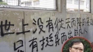 习近平金句原来出自香港国难五金老板李政熙(小图)5年前参选区议员的口号。(国难五金Facebook)