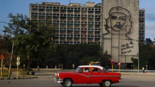 La ville de La Havane, le 25 mars 2019 (photo d'illustration).