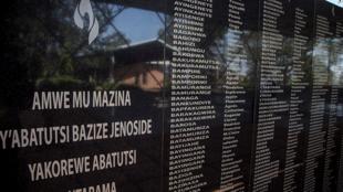 Le Mémorial du génocide, à Ntarama, au Rwanda. (image d'illustration)