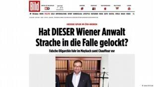"""عکسی که از دکتر میرفخرائی وکیل ایرانی-اتریشی که در روزنامه """"بیلد"""" آلمان انتشار یافت."""