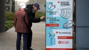 Le pic de l'épidémie n'est toujours pas atteint en Pologne. Ici à Varsovie.