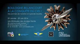L'exposition : «A la conquête du ciel !» à Boulogne-Billancourt, en France (du 29 janvier au 29 juin 2014).