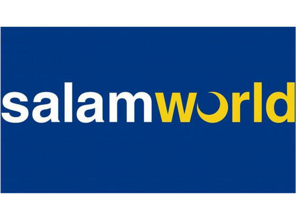 Logo de Salamworld, «monde de paix».