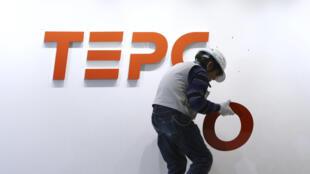 Tepco admet avoir besoin de beaucoup d'argent pour faire face à une concurrence nouvelle sur le marché de l'électricité et du gaz.