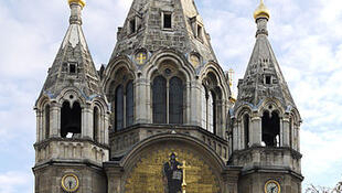 The St Alexander Nevsky Cathedral in Paris