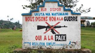 Mnara wa amani uliojengwa na MONUSCO katika mji wa Beni kama ombi la kutaka amani baada ya mauaji ya raia kwenye mji huo desemba 4 2014 :
