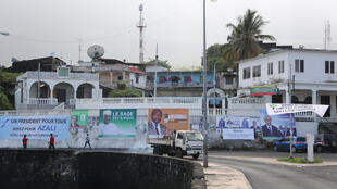 Des affiches de campagne à Moroni pour l'élection présidentielle dont le premier tour aura lieu le 21 février 2016.